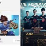 Liên Minh Huyền Thoại Tốc Chiến và game quản lý Esports LMHT của Riot Games lộ ngày ra mắt