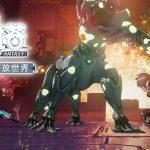 Tower of Fantasy - game MMORPG siêu phẩm mới đến từ Perfect World