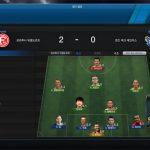 Fifa Online 3: Chiến thuật Taca – Dada đơn giản mà hiệu quả
