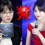 LMHT: Nữ MC Kim Min Ah âm tính với virus Corona