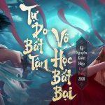 Tân Tiếu Ngạo VNG ra mắt fanpage, chuẩn bị trình làng game thủ Việt
