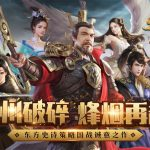 NPH SohaGame trở lại mảng game SLG với Giang Sơn Mỹ Nhân Mobile