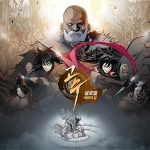 Gosu: Road of the King