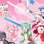 Magic Burns 9 Times - thu thập những cô nàng phép thuật trong tựa game đậm chất anime