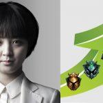 Nữ nghị sĩ của Hàn Quốc bị chỉ trích vì từng sử dụng cày thuê leo rank