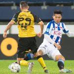 Văn Hậu rời SC Heerenveen