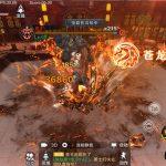 Tuyết Ưng Lĩnh Chủ - MMORPG còn đẹp hơn Perfect World VNG ra mắt tại Hàn Quốc