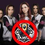 Lập kỷ lục thua trọn gói, đội tuyển nữ Vaevictis bị gạch tên khỏi LCL