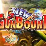 New Gunbound mở web đăng ký trước, hẹn thử nghiệm cuối tháng 7