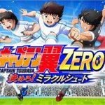 Captain Tsubasa ZERO chuẩn bị ra mắt phiên bản toàn cầu trong tháng 9 này