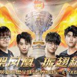 Đả bại G2 như một trò đùa, Fun Plus Phoenix chính thức trở thành tân vương của CKTG 2019