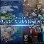 Blade X Lord - JRPG cực kì ấn tượng đến từ cha đẻ của Final Fantasy