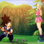 Dragon Ball Strongest Warrior - ARPG cực đẹp lấy đề tài 7 viên ngọc rồng đang mở đăng ký sớm