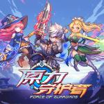 Force of Guardians - MOBA với đồ họa pixel cực dễ thương
