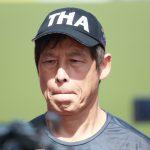 HLV Nishino: 'Phải sớm chọc thủng lưới Việt Nam'