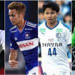 Bốn cầu thủ Thái Lan ở nước ngoài hội quân muộn