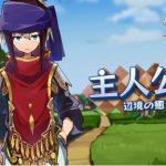 Merc Storia chính thức phát hành phiên bản Tiếng Anh tại Đông Nam Á
