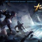 gMO ARPG bom tấn của Tencent trình làng