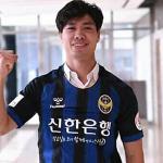Công Phượng ghi bàn đầu tiên cho Incheon United