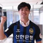 Công Phượng bật mí phương án đối đầu các hậu vệ ở K-League