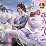 """Tân Thiên Long Mobile đón Giáng Sinh cùng phiên bản """"Đào Hoa Ảnh Lạc"""""""