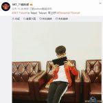Faker giao lưu và quẩy hết mình cùng người hâm mộ ở Đài Loan