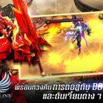 MU Miracle ra mắt ở Thái Lan, ở Việt Nam chỉ còn là vấn đề thời gian