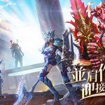 MU: Across Time - tựa game có Lý Liên Kiệt làm đại sứ hình ảnh chuẩn bị được phát hành ở VN