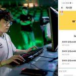 """Nhà vô địch CKTG 2020 đã đổ cả trăm triệu để """"test nhân phẩm"""" trong Genshin Impact"""