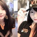 Chân dung nữ nhân viên QTV Center đốn tim hàng nghìn game thủ