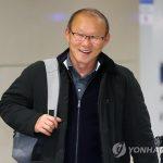 Park Hang-seo: 'Việt Nam đã may mắn ở Asian Cup 2019'