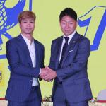 CEO Sint-Truiden 'chấm' Công Phượng từ Asian Cup