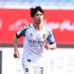 Công Phượng chia tay Incheon United