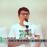 SofM trả lời phỏng vấn, tiết lộ rằng mình vẫn chưa thể quen được với các món ăn của Trung Quốc