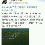 Lời xin lỗi chính thức của SofM tới cộng đồng Trung Quốc