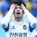 Báo Hàn Quốc: 'Công Phượng nguy hiểm nhất bên phía Incheon'