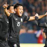 Thái Lan đánh bại Nhật Bản tại Cup M-150