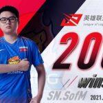 SN dễ dàng hạ gục V5, SofM chạm mốc 200 trận thắng ở LPL