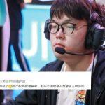 Quản lý của Suning phủ nhận việc bán Bin, đáp trả gay gắt với fan