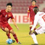 Việt Nam chung bảng với Hàn Quốc ở vòng loại giải U23 châu Á
