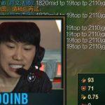 """Doinb đưa FPX vào Chung kết, được fan ca tụng là """"ông hoàng chat all"""""""