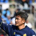 Cầu thủ 50 tuổi người Nhật phá kỷ lục ghi bàn tồn tại hơn nửa thế kỷ