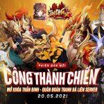 """Tân OMG3Q VNG tung phiên bản mới """"Công Thành Chiến"""" cùng hàng loạt tính năng siêu hot"""