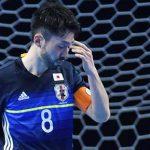 Nhật Bản lại thua sốc, lỗi hẹn FIFA Futsal World Cup