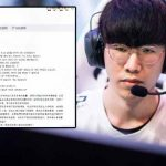 The Shy viết thư xin lỗi fan iG, giải thích lý do trở lại Trung Quốc chậm trễ