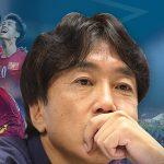 Miura và những cột mốc với bóng đá Việt Nam